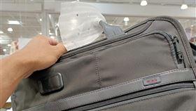 筆電包,好市多,防彈,美國總統(翻攝自 Costco好市多 商品經驗老實說)