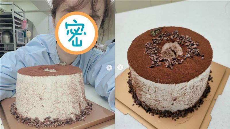 女神「0偽裝」烤蛋糕 正面照網暴動