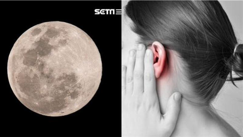 指月亮會被割耳朵?專家揭密都市傳說