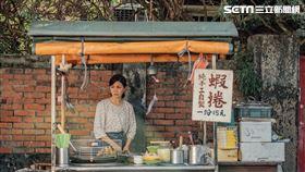 陳淑芳、于子育、龍劭華合唱催淚主題曲〈孤味〉。(圖/威視電影提供)