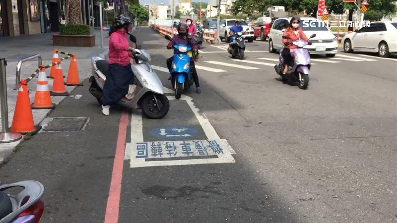 交通處罰條例該修改了 4輪違停待轉區 2輪被擠出險挨罰 社會 三立新聞網setn Com