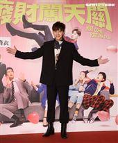 李國毅出席華劇 「廢財闖天關」首映。(記者邱榮吉/攝影)
