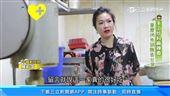 麻辣重慶烤魚鍋 手工炒料飄香來台灣