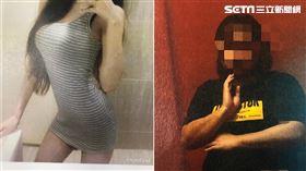 導遊,賣淫,性交易,中和,翻攝畫面