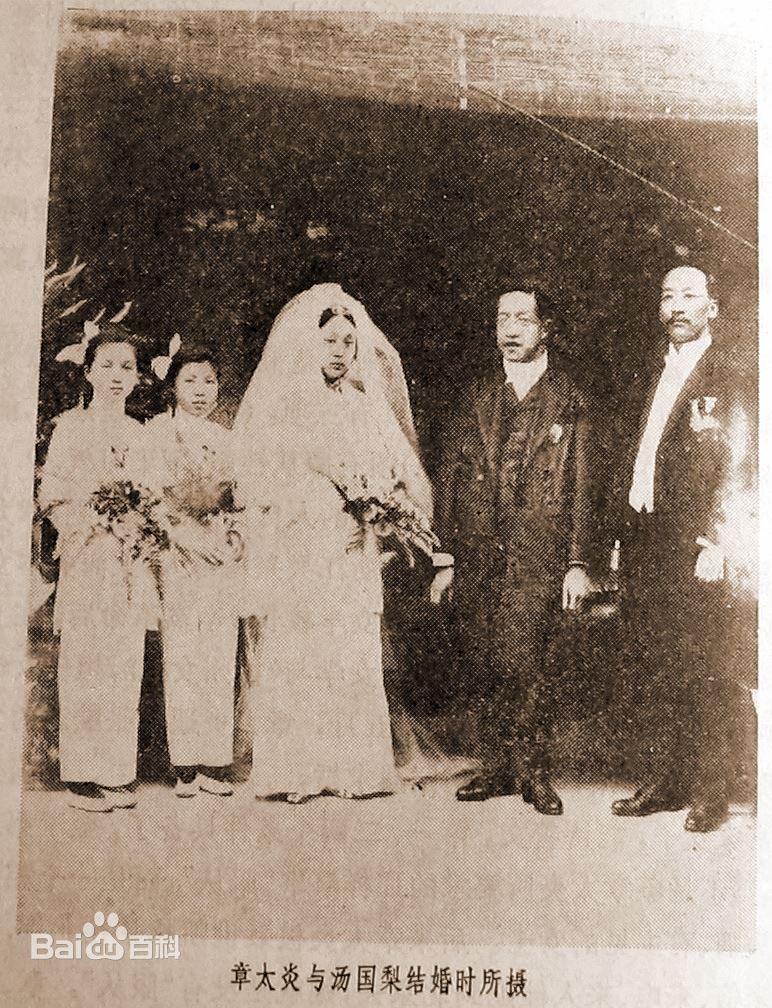 中國哪個地方的女人適合當老婆?章太炎:唯這2省最佳