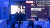 TCCF/未來內容數位藝術國際趨勢