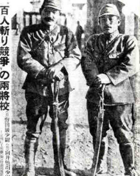為何日本人欲花百萬美金贖回一把軍刀?因刀刻有9字太駭人