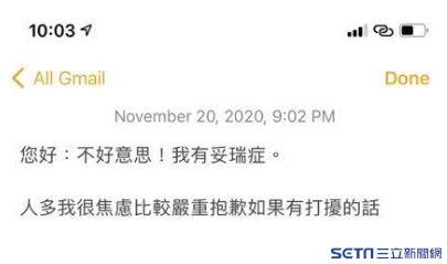 獨/插曲!蔡依林台上嗨唱 妥瑞症粉絲淚控3工作人員霸凌