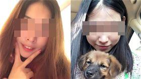 27歲師剛驗出懷孕!隔天尪「殺妻焚屍」 奪240萬嫁妝(圖/翻攝自澎湃新聞微博)