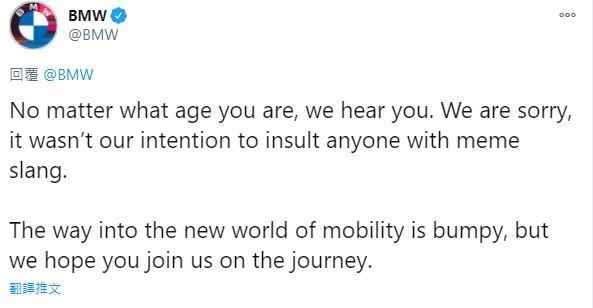 用網路迷因嗆車迷太古板!BMW發文道歉:我們錯了