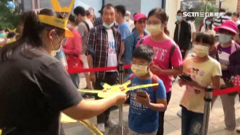 寶可夢一日快閃活動 京都因疫情停辦、台南照常舉行