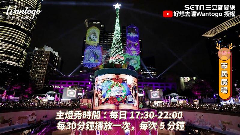 影/規模超大!迪士尼躍上主燈秀 耶誕城夢幻打卡點一次看