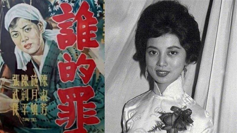 老照片故事/63年前淑芳阿嬤這麼美