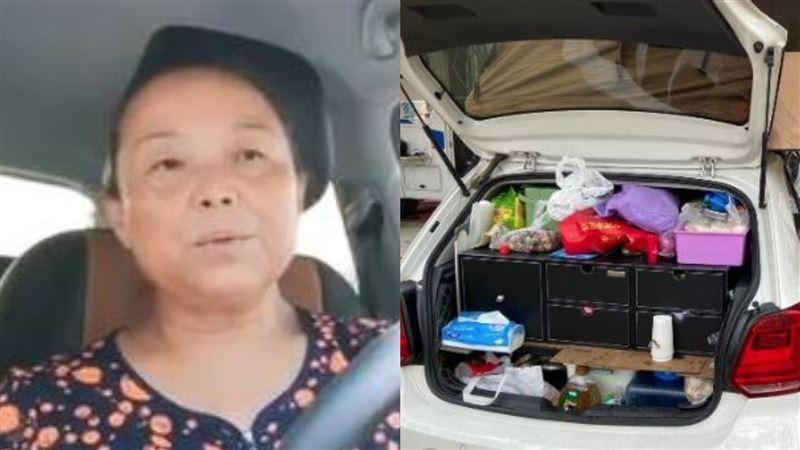 AA制半輩子!56歲婦「不想再免費做飯」拋夫開車離家