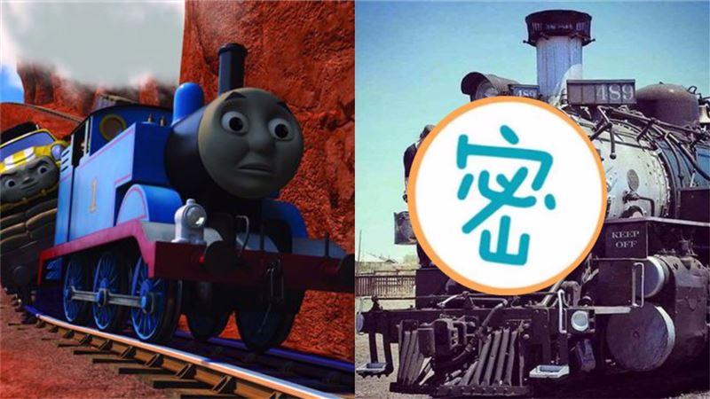 《湯瑪士小火車》真人版正面照網嚇瘋
