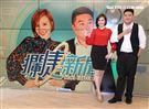 呂捷將與老搭檔三立主播王與菁從1/23起,每週一至五晚間九點在iNews及MOD將推出全新節目全新型態「攔捷新聞」談話性節目。(記者邱榮吉/攝影)