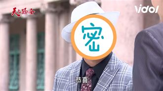 他入《驕女》使壞 網驚江宏傑2.0