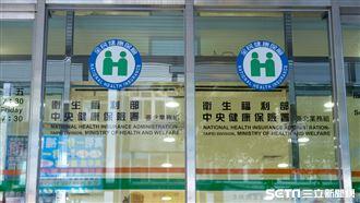 健保對象海外染疫 最高核退6042