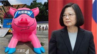 67%國人反萊豬 小英一句話揭關鍵
