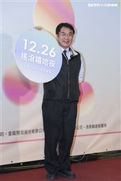 台南市長黃偉哲、婁峻碩、閻奕格、文慧如出席台南耶誕跨年活動公佈記者會。(圖/記者楊澍攝影)