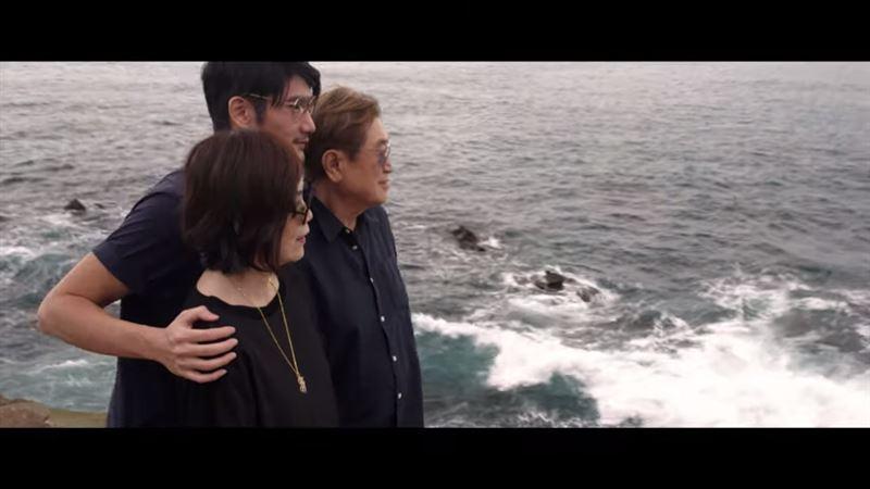 哥擁父母望海思念 高以翔MV噴淚