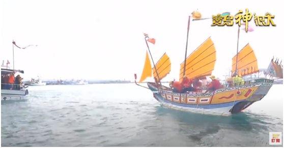 《澎湖龍德宮》王船千秋寶艦下水試航