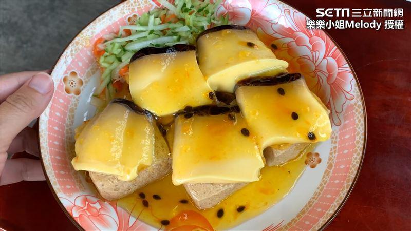 臭豆腐界甜品!布丁百香果口味超驚艷