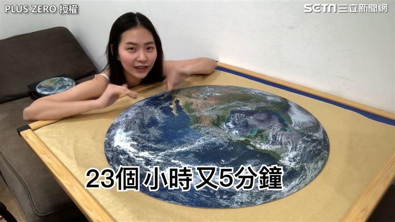 超拼!24小時完成 千片地球拼圖