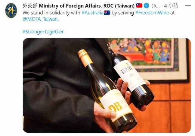 全球齊秀紅酒抗中!蔡英文果斷出手:讓澳洲感受台灣的溫暖