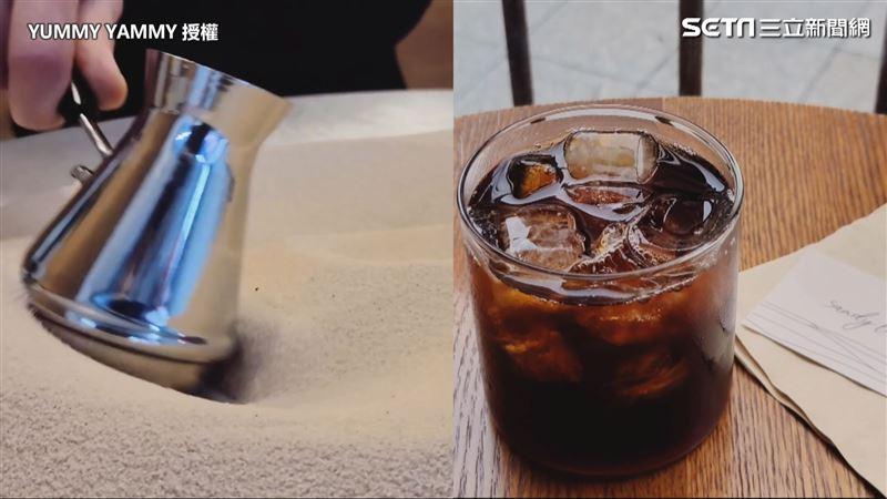 400度高溫沙煮咖啡 網:聞到咖啡