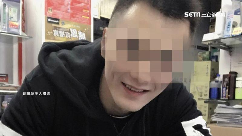 公墓軟禁前女友 「北投陳零九」被逮
