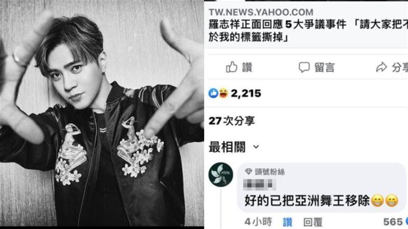 小豬盼撕掉標籤!網:亞洲舞王已移除