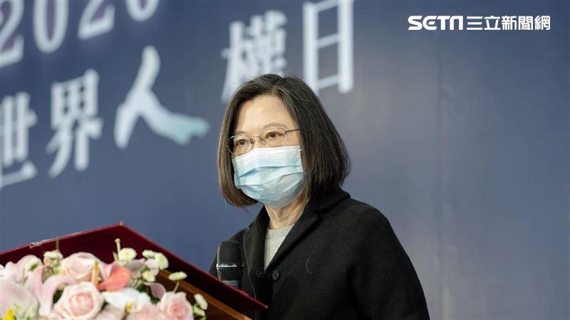 蔡英文:台灣人權四年內「3大進展」