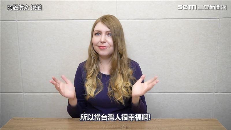 俄羅斯洗牙價是台15倍 她大讚台灣