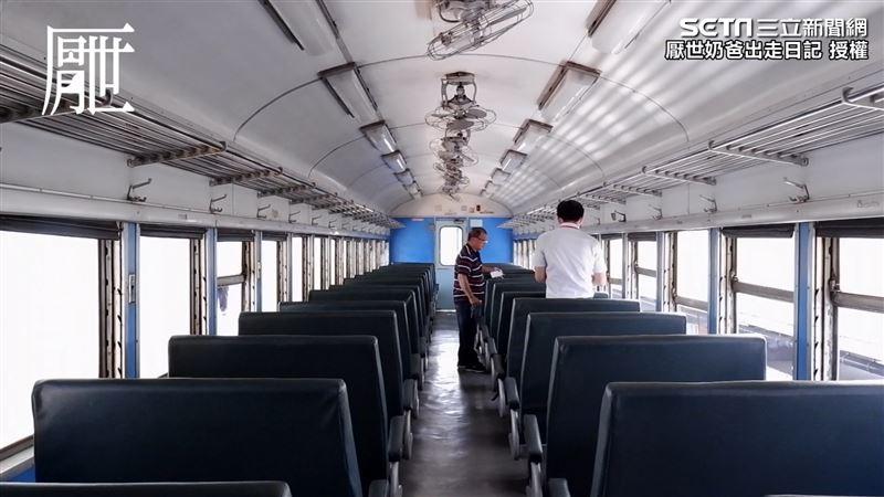 全台唯一!僅有電扇、能開窗 藍皮列車將停駛鐵道迷不捨