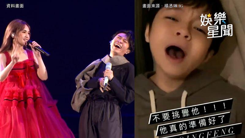 別挑釁我!青峰再改編楊丞琳經典歌曲