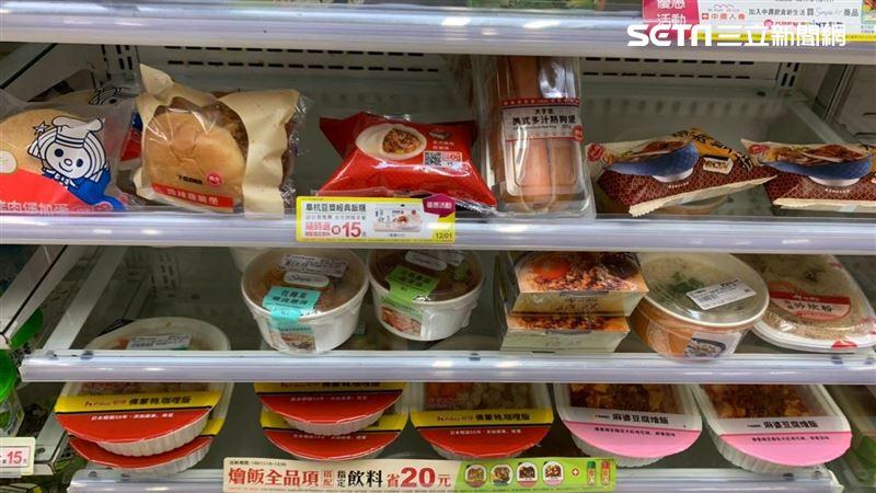 超商輕食怎吃才內行?全場激推1神物 曝健康搭配法 | 生活 | 三立新聞
