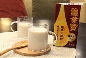袋耕無汙染紅薑黃 薑黃素含量多5倍