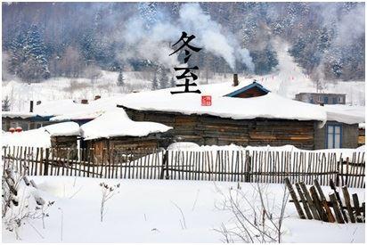 冬至!氣溫冷心不冷 舉國歡慶過小年