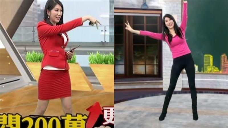 劉盈秀辣跳螃蟹舞!網嗨:身材也太好