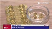 國人黏3C 歐3加福魚油助吸收營養