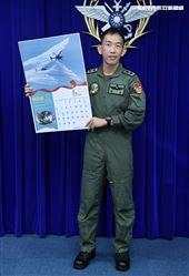 陸軍航特部航空601旅第1作戰隊趙鉞中校(6月份形象月曆代表)。(記者邱榮吉/攝影)