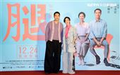 「腿」演員桂綸鎂、楊祐寧出席「腿」電影首映會。(記者邱榮吉/攝影)