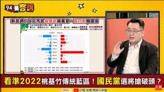韓國瑜選北市長無望?他:顏值是重點