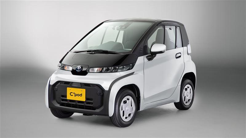 丰田推出微型电动C +吊舱车,可充满电行驶150公里  汽车  三里新闻网SETN.COM