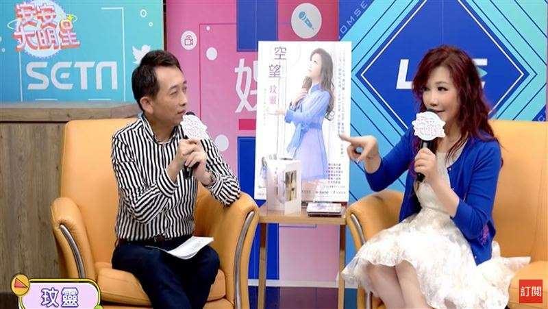 歌手「玟靈」12/31台中同歡跨年