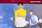 光良《今晚我不孤獨》演唱會台北限定版慶功宴。(圖/記者楊澍攝影)