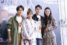 胡宇威、葉星辰、黃薇渟、林孫煜豪出席王牌辯護人粉絲見面會。(圖/記者楊澍攝影)