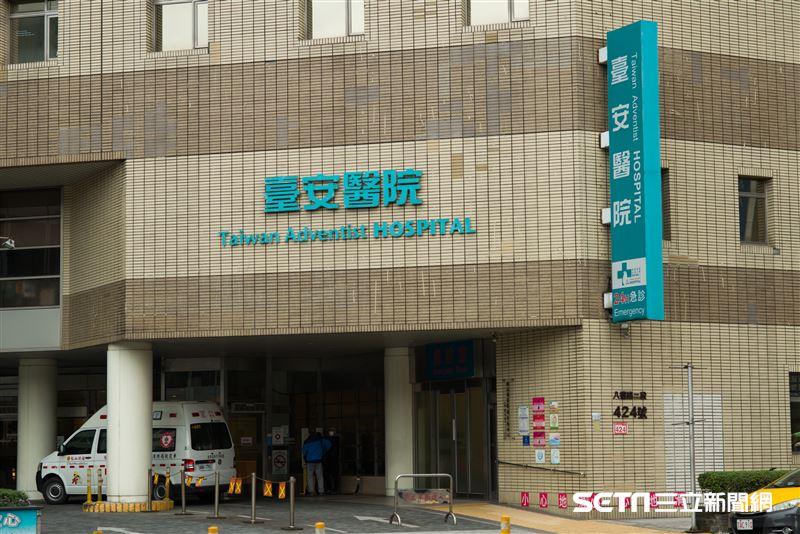 臺安醫院院長遭檢調傳喚 涉詐領勞工健檢補助款122萬 | 社會 | 三立