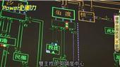 電網「守門員」 確保台灣防疫不斷電
